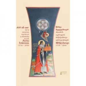 300 de ani de la moartea martirica a Sfantului Ierarh Antim Ivireanul. Album in limba romana si georgiana - Arhim. Mihail Stanciu