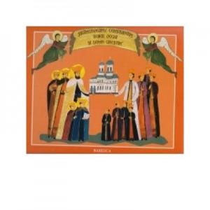 Brancoveanu Constantin, Boier Vechi si Domn Crestin