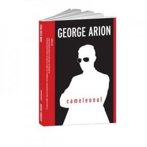 Cameleonul - George Arion