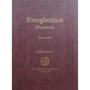 Everghetinos, vol. 2, editie bilingva - Sfanta Mare Manastire Vatoped