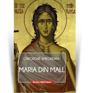 Maria din Mall. Scena Hoffman - Gheorghe Smeoreanu
