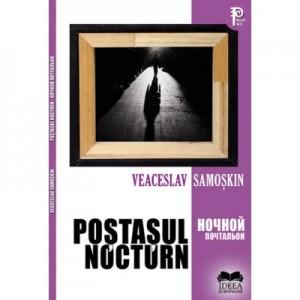Postasul nocturn. Editie bilingva - Veaceslav Samoskin
