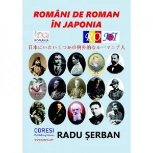 Romani de roman in Japonia - Radu Serban